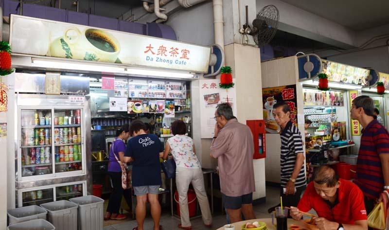 Busy Da Zhong Cafe