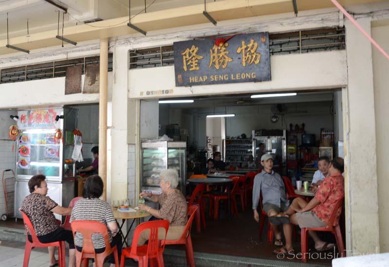 Outside Heap Seng Leong
